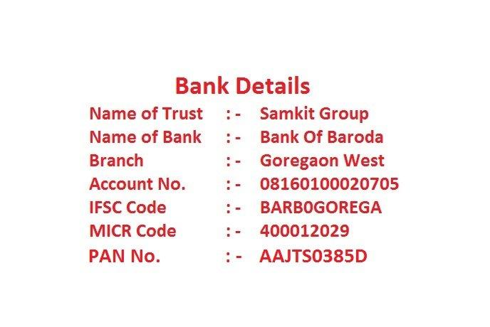 samkit-group-bank-details